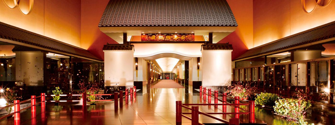 Meguro Hotel